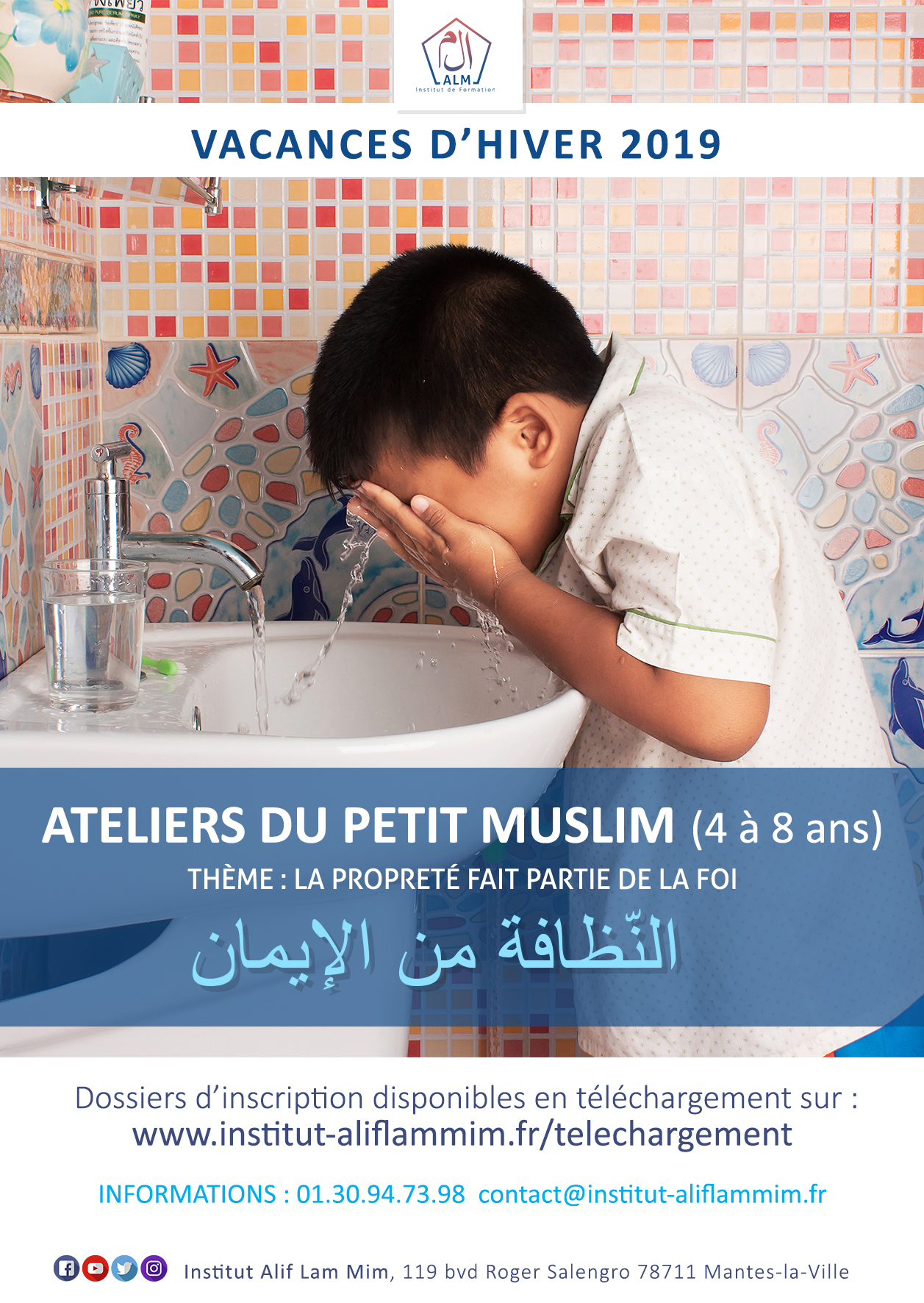 Ateliers petit muslim vacances d'hiver