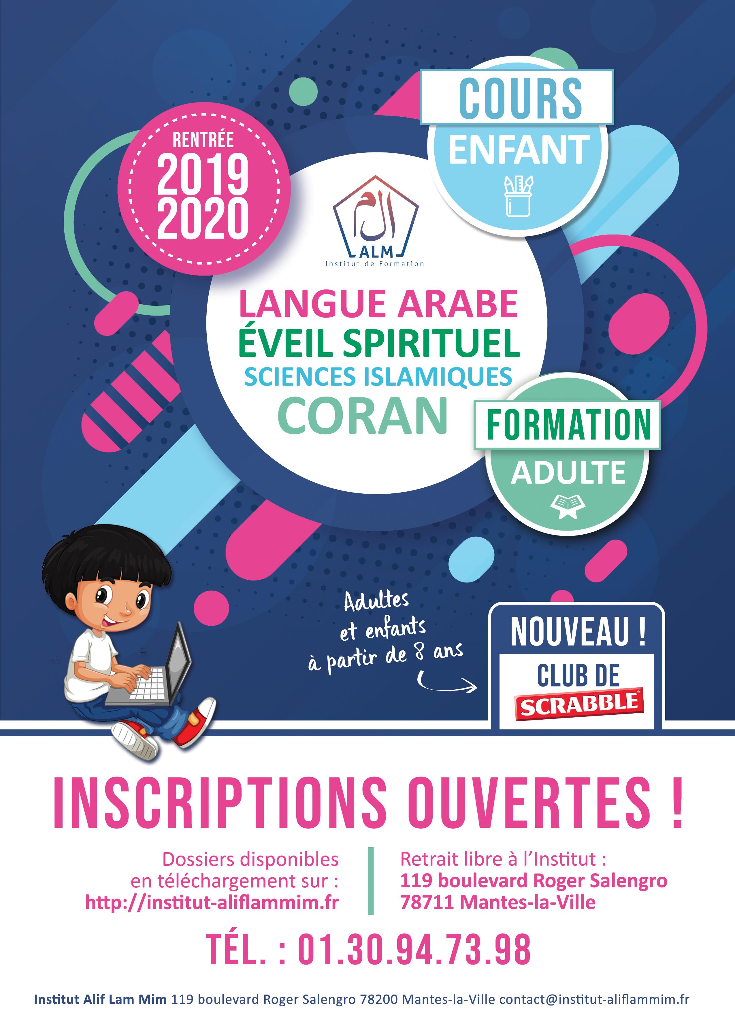 inscription institut alif lam mim cours d'arabe enfant